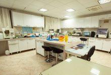 Photo of آزمایشگاه و بانک خون