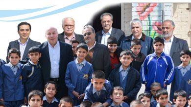 Photo of فصلنامه خانواده مهر – شماره ۲