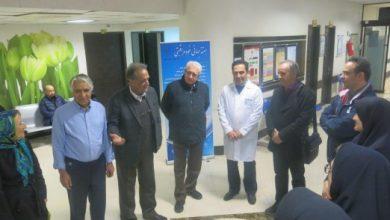 Photo of افتتاحیه کلینیک بیهوشی