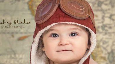 Photo of کلینیک نوزادان