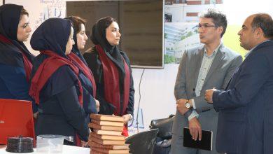 تصویر از برگزاری نمایشگاه و کنفرانس ملی گردشگری سلامت دراصفهان