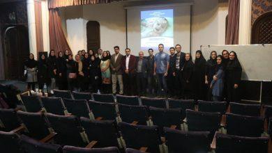 Photo of برگزاری سمینار جراحی قلب اطفال