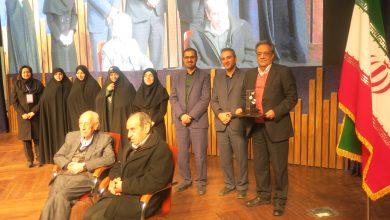 تصویر از تقدیر از بیمارستان مهر مشهد پیرو تلاش برای ترویج زایمان طبیعی