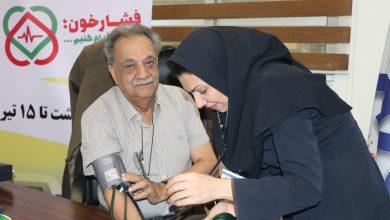 تصویر از اجرای طرح  بسیج ملی فشار خون