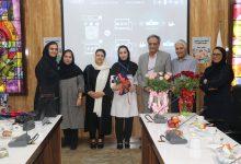 Photo of برگزاری جشن هفته جهانی شیر مادر ۱۰ مرداد