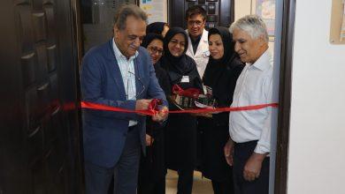 تصویر از افتتاحیه کلینیک فشار خون